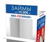 Фотография в В контакте Поиск партнеров по бизнесу 50 000 рублей касса кредитования. В стоимость в Астрахани 50000