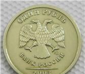 Фотография в Хобби и увлечения Антиквариат Куплю монеты 2003года ( 1руб,2руб,5руб).Это в Перми 3000