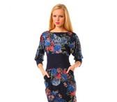 Изображение в Одежда и обувь Женская одежда Интернет каталог одежды odezhda-optom. Оптовая в Якутске 1000