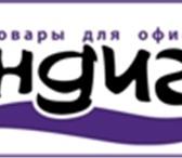 Фото в Компьютеры Факсы, МФУ, копиры «ИНДИГО» –эксклюзивный оператор по поставке в Саратове 500