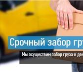 Фотография в Авторынок Транспорт, грузоперевозки Только с 16 февраля по 16 июня 2017 года в Екатеринбурге 240