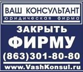 Изображение в В контакте Разное «Юридическая фирма»Ваш консультант» в Нижневартовске 5000