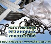 Фото в Авторынок Автозапчасти резиновое кольцо втулки тэ10. Вы искали где в Владимире 23