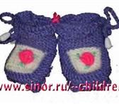 Изображение в Одежда и обувь Детская одежда Новолсибирск  Реализуем пеленки   ползунки в Иркутске 25