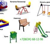 Изображение в Для детей Детские игрушки Наша компания занимается производством детского в Ростове-на-Дону 64000