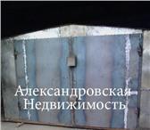 Фотография в Недвижимость Гаражи, стоянки Новый гараж. Размер 3,5*6,0*2,3 из металла в Астрахани 64000