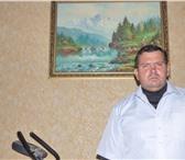 Изображение в Прочее,  разное Разное Образованный, не пьющий, трудолюбивый, самодостаточный, в Астрахани 0