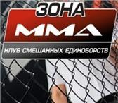 Изображение в Спорт Спортивные клубы, федерации Вы хотите иметь спортивные навыки?! И вести в Москве 500