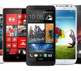 Фото в Телефония и связь Разное Мы предлагаем вам широкий выбор сотовых телефонов, в Москве 0