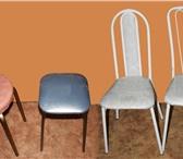 Фотография в Мебель и интерьер Столы, кресла, стулья Табуретка кухонная 290   табуретка с пуфиком в Баймак 290
