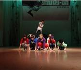 Фотография в Образование Курсы, тренинги, семинары Хип-хоп для детей – прекрасный способ открытия в Москве 187