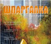 Фотография в Недвижимость Коммерческая недвижимость Сегодня издательский бизнес — это не в Хабаровске 75000
