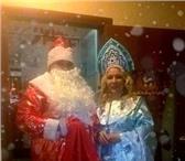 Изображение в Развлечения и досуг Организация праздников Приближается Новый Год-любимый праздник детей в Омске 1000