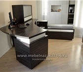 Изображение в Мебель и интерьер Офисная мебель Академия мебели «Кабриоль» изготовит офисную в Екатеринбурге 0