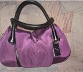 Фотография в Одежда и обувь Аксессуары Продам оригинальную фирменную женскую сумку в Новосибирске 1300