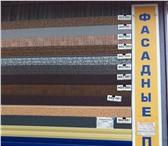 Фото в Строительство и ремонт Отделочные материалы Предлагаем фасадные панели Ханьи Основные в Якутске 785