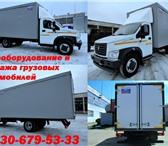 Фото в Авторынок Фургон Переоборудование газели Next. Компания «Автотех» в Омске 20000