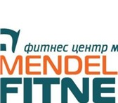 Изображение в Красота и здоровье Фитнес Продаю карту в Фитнес центр Mendeleef Fitness. в Уфе 45000