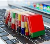 Изображение в Образование Иностранные языки Письменный перевод любых документов и текстов в Владивостоке 500