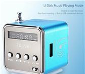 Изображение в Электроника и техника Аудиотехника Самый маленький в мире MP3 плеер - бумбокс в Санкт-Петербурге 600