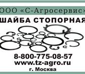 Foto в Авторынок Аварийные авто Новость от Метизной компании Агросервис ! в Якутске 3