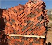 Изображение в Строительство и ремонт Строительные материалы Работаем с 2014 года. Продажа кирпича для в Одинцово 0