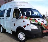 Изображение в Авторынок Такси Белый автобус Газель Бизнес на свадьбу New. в Челябинске 500