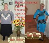 Foto в Красота и здоровье Похудение, диеты Помогу снизить вес, сытно, комфортно и научиться в Рязани 0