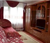 Изображение в Недвижимость Аренда жилья Сдам квартиру посуточно.Квартира с двумя в Ростове-на-Дону 2000