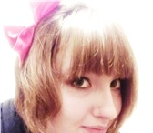 Foto в Работа Работа на лето Меня зовут Елена. Мне 17 полных лет. Студентка. в Стерлитамаке 6000