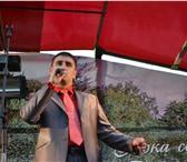 Фото в Развлечения и досуг Организация праздников Профессиональный вокалист Кройтор Роман поможет в Калуге 10000