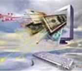 Изображение в Компьютеры Программное обеспечение Крупнейший в Рунете интернет-магазин, более в Красноярске 10