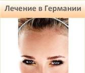 Изображение в Красота и здоровье Медицинские услуги Увеличение груди в Германии Мюнхене Мы работаем в Екатеринбурге 1