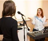 Фото в Образование Курсы, тренинги, семинары Музыка помогает отвлечься от привычных будней в Москве 400