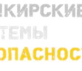 Фотография в Электроника и техника Видеокамеры Организация «Башкирские системы безопасности» в Уфе 8900