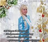 Изображение в Развлечения и досуг Организация праздников -Проведение детских праздников-Корпоратывы-Свадьбы в Энгельсе 500
