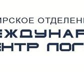Foto в Образование Повышение квалификации, переподготовка Дополнительное высшее образование по логистике в Красноярске 0