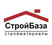 Изображение в Недвижимость Коммерческая недвижимость Рынок строительных материалов в п. Дорогино, в Уфе 12000000