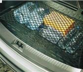 Изображение в Авторынок Автобагажники, боксы, крепления Горизонтальная сетка в багажник, для фиксации в Москве 1500