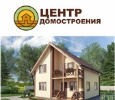 Фото в Строительство и ремонт Строительство домов Основными направлениями нашей компании являются:- в Сыктывкаре 0