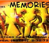"""Фотография в Отдых и путешествия Турфирмы и турагентства туристическое агентство """"MEMORIES""""    г.Кстово!Уважаем в Кстово 0"""