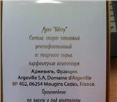 Изображение в Красота и здоровье Парфюмерия Духи коллекции Valery Elite, в наличии и в Владивостоке 1600