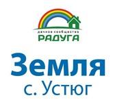 Foto в Недвижимость Коммерческая недвижимость Продаются земельные участки: в 500 метрах в Красноярске 25000