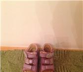 Изображение в Для детей Детская обувь Сандалии ортопедические белые НАСТОЯЩИЕ, в Тюмени 800