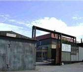Изображение в Недвижимость Коммерческая недвижимость Продам производственную базу, расположенную в Магнитогорске 4200000