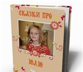 Фотография в Для детей Детские книги Очень интересная вещь. Можно заказать книжку в Владивостоке 910
