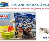 Foto в Домашние животные Товары для животных ООО «Биодар4Петс» - эксклюзивный дистрибьютор в Благовещенске 1000