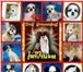 Изображение в Домашние животные Услуги для животных Стрижка и тримминг собак.Полный комплекс в Москве 0
