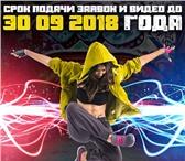 Foto в Развлечения и досуг Концерты, фестивали, гастроли Запиши свое выступление на видео и стань в Москве 1000