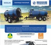 Foto в Авторынок Цистерна промышленная Предназначена для перевозки: кислот и щелочей; в Москве 0